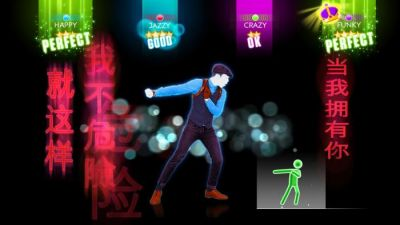 JUST DANCE 2014 (KINECT COMPATIBLE) - XBOX360
