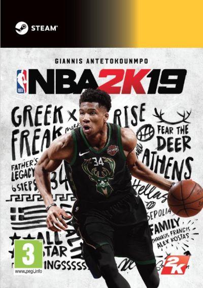 NBA 2K19 - PC (STEAM CODE)