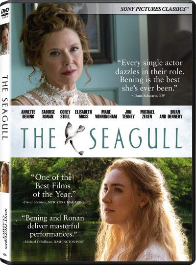 Pescarusul / The Seagull - DVD