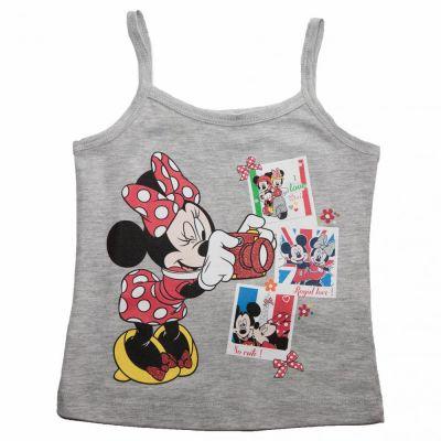 Maiou Minnie Mouse