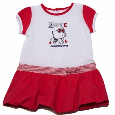 Rochita bebe Hello Kitty -Rosu