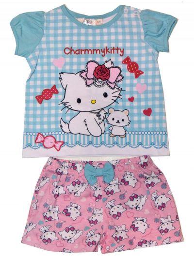 Set 2 piese Charmy bebe -Bleu