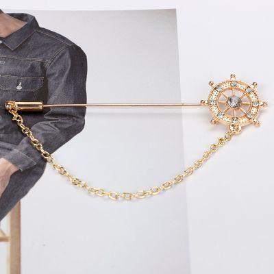Brosa timona cu lant Nautica