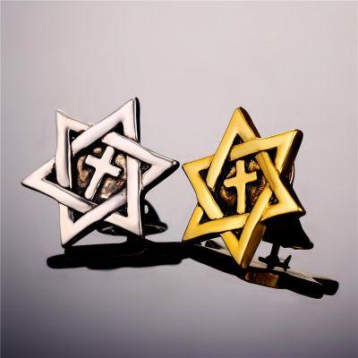 Brosa Steaua lui David Gold Silver