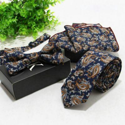 Set papion + cravata + batista sacou paisley floral bleumarin Aztec