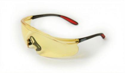 Ochelari de protecție Oregon, Yellow