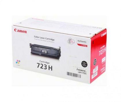 Toner Canon CRG723HB, black, capacitate 10000 pagini