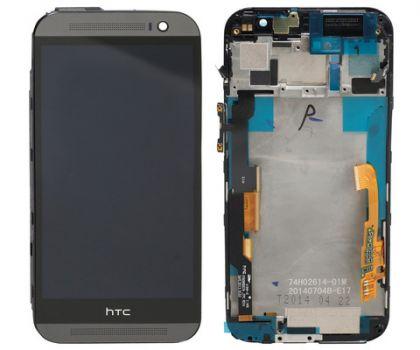 LCD/Display cu touchscreen Htc One M8 cu rama gray