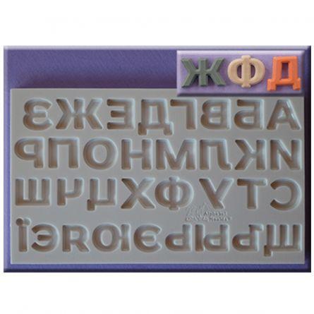 Mulaj silicon Alfabet Chirilic