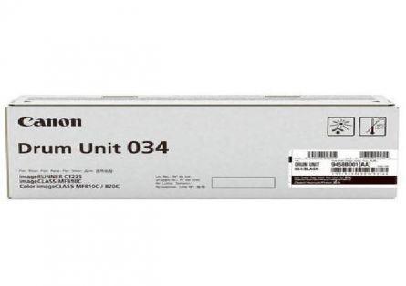 CANON DUCEXV034B BLACK DRUM UNIT