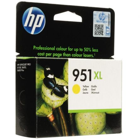HP CN048AE YELLOW INKJET CARTRIDGE