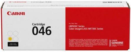 CANON CRG046Y YELLOW TONER CARTRIDGE