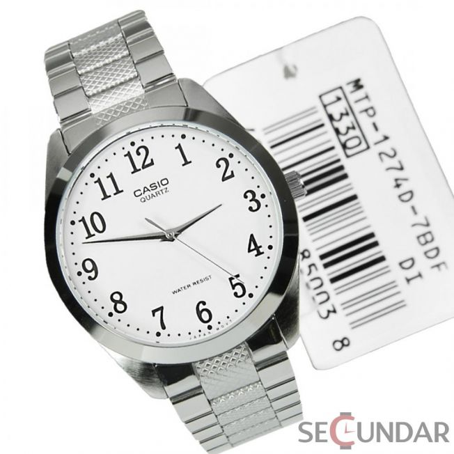 Ceas Casio LTP-1274D-7BDF Clasic Silver de Dama