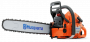 Motoferastrau (Drujba) Husqvarna 372 XP® X-TORQ + CADOU